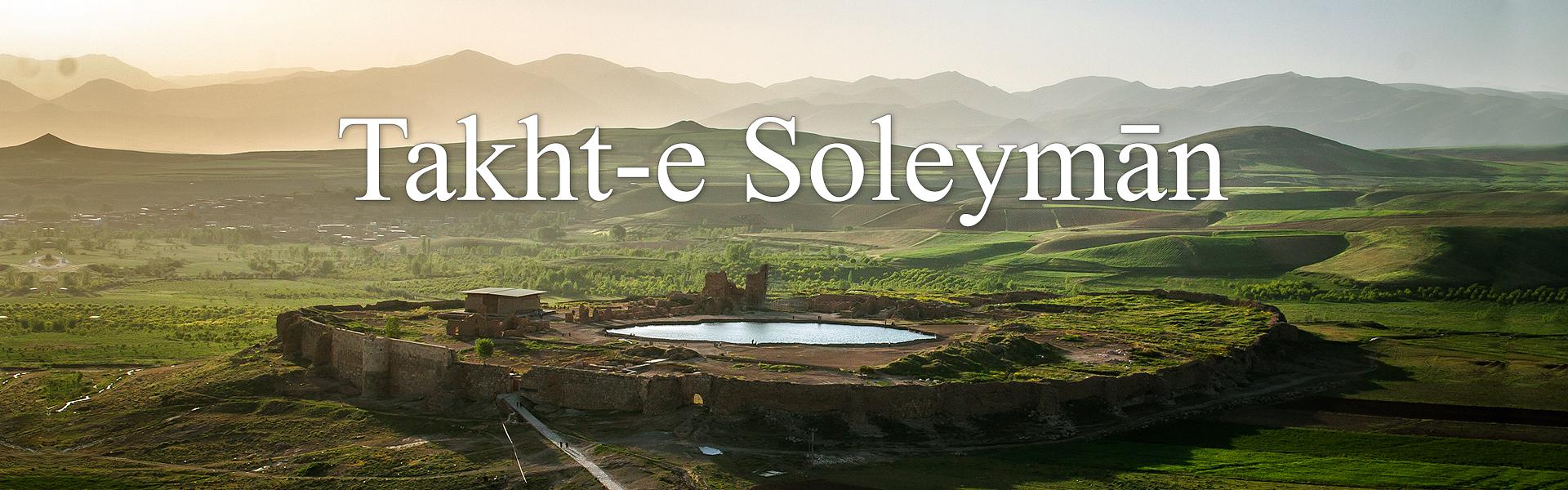 Takht-e-Soleymn