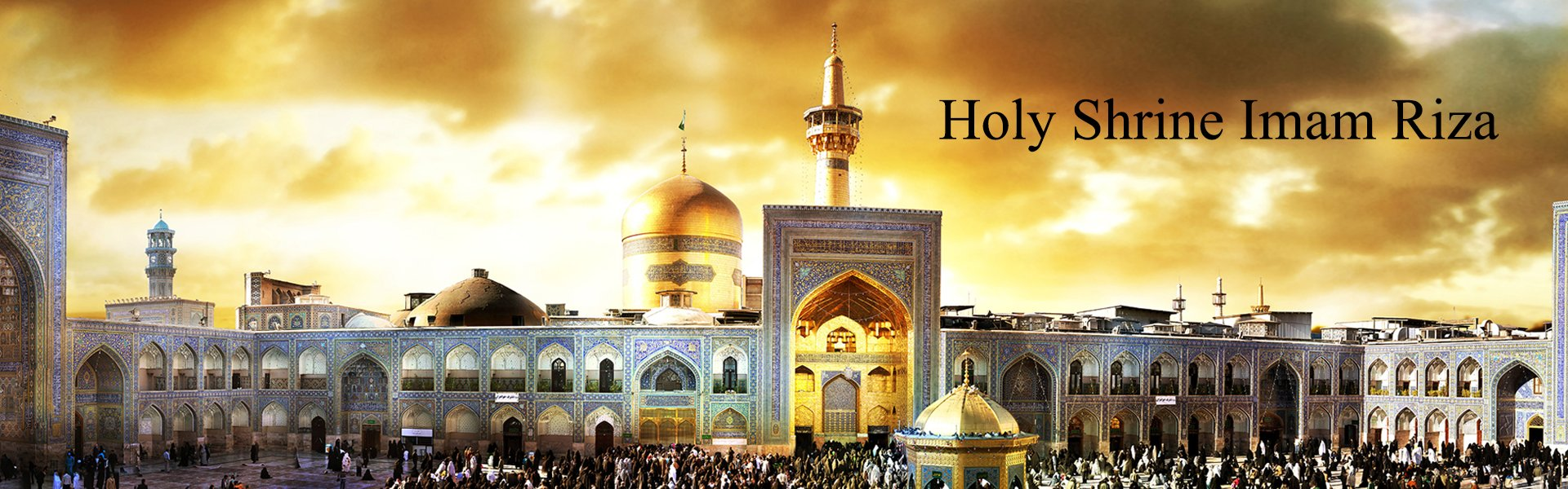 holy-shrine-imam-riza